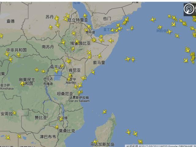 Відстеження авіарейсів, авіапольотів онлайн: посилання на сервіс відстеження. Як відстежити рейс літака онлайн за номером рейсу в реальному часі на сайті Флайтрадар24.сом російською мовою: інструкція