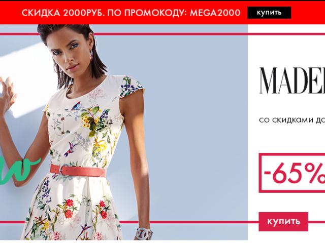 Інтернет магазин КупиВип – оплата замовлення: варіанти. КупиВип — оплата товару в розстрочку, кредит: умови