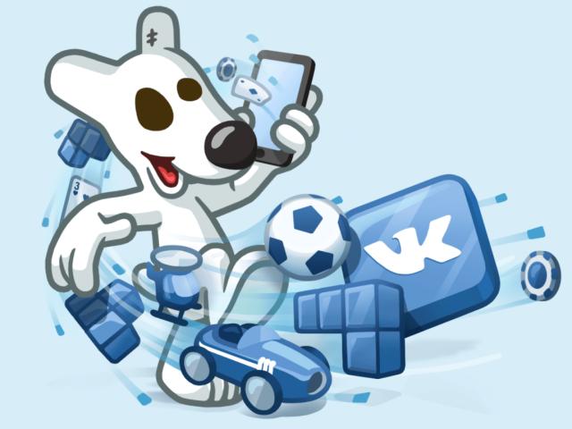 Як відправити відео Вконтакте в повідомленні іншому користувачеві? Як відправити відео в ВК з телефону, комп'ютера?