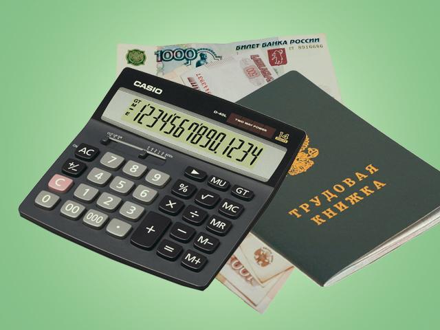 Чи оплачується додаткову відпустку при звільненні? Як розрахувати компенсацію за невикористану додаткову відпустку при звільненні?