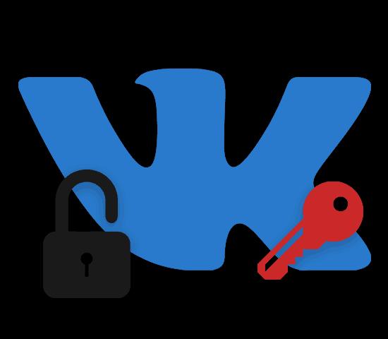 Як відкрити стіну в ВК: інструкція. Як налаштувати приватність для стіни в ВК: функції