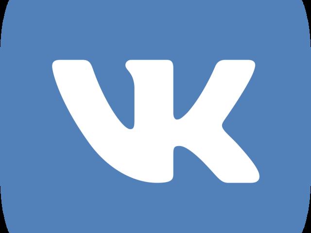 Скільки користувачів Вконтакте зареєстровано — як подивитися? Як дізнатися, скільки людей сидить в ВК?